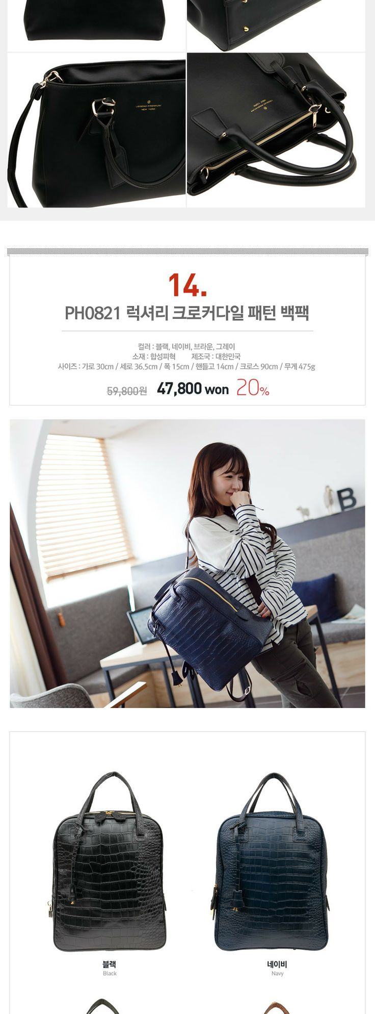 korean woman bag