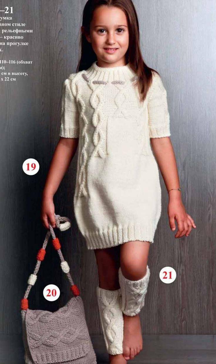Для девочек - Каталог файлов - Вязание для детей