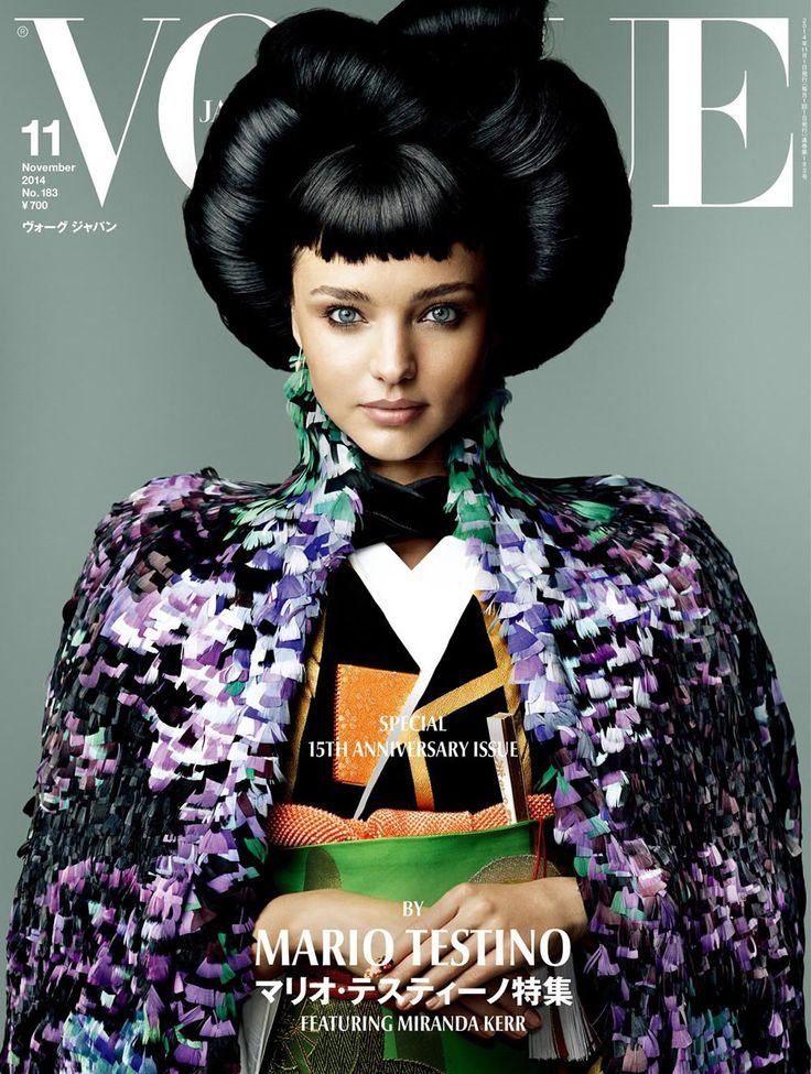 Miranda Kerr looks gorgeous in the cover story for Vogue Japan's November issue, photographed by Mario Testino and styled by Anna Dello Russo.