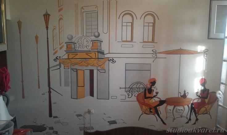 Роспись стены кухни