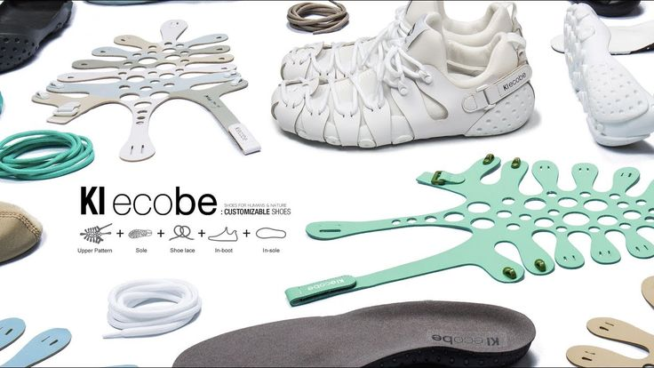 KI ecobe - Customize your footwear to your life.