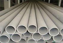 Thin-wall seamless pipe has a lot of advantages. For example, the price of thick-wall seamless pipe is half the price of copper pipe but the strength is three times that of copper pipe. The minimum thickness of thin-wall seamless pipe can be 0.6 mm which copper pipes cannot reach. -See more at: http://www.sssshangshang.com/…/Thin-wall-seamless-pipe.shtml