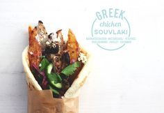 Greek Chicken Souvlaki | The Sugar Hit. Need to sub the chicken and non vegan mayo, but looks like an easy dinner.