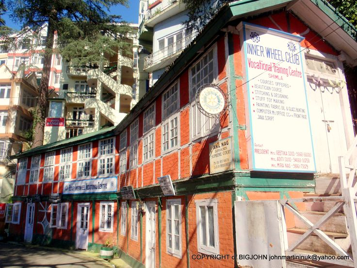 INNER WHEEL CLUB, SHIMLA