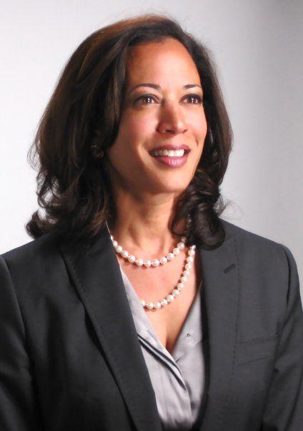 Kamala Harris for President, 2020