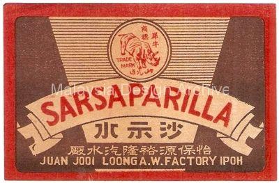 1940s-50s Sarsaparilla Food Label