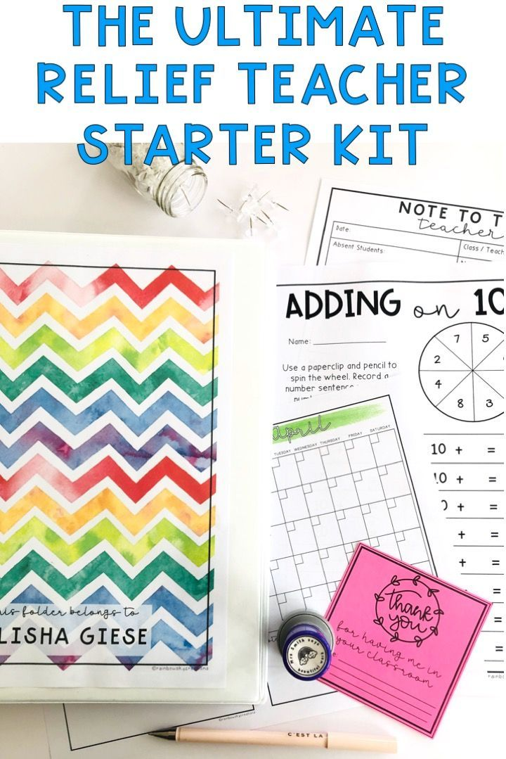 Casual Teaching Starter Kit New Teacher Substitute Relief