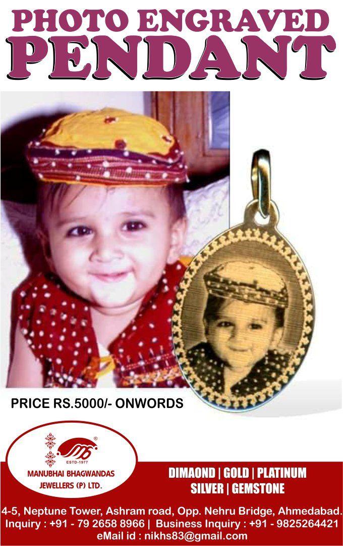 PHOTO ENGRAVED #PENDANT  Manubhai Bhagwandas Jewellers Pvt. Ltd.. !!  Showroom:4 & 5, Nptune Towr Bld, Nehru Bridge, Ahmedabad, Gujarat - 380009.  #Product Inquiry Call : +91-79-2658 8573. #Business Inquiry : +91 - 9429410381.  #Designer #HandCrafted #Gold #Silver #Diamond #Jewellry #MBJewellers #Ahmedbad #Ganesha #Pandent