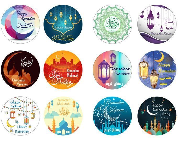 25 Eid Mubarak Star Shape Stickers Eid Decoration Gift Cake Topper Decoration Eid Decoration Eid Mubarak Stickers Eid Mubarak