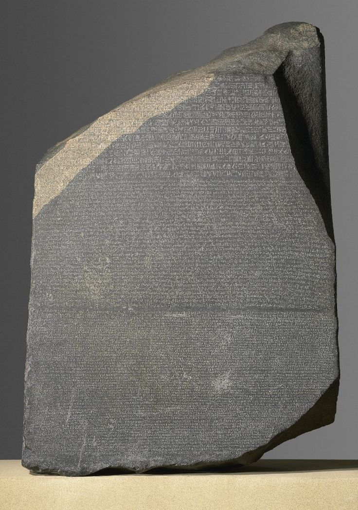 """Rosetta Stone"" Part of grey and pink granodiorite stela bearing priestly decree concerning Ptolemy V in three blocks of text: Hieroglyphic(14 lines), Demotic(32 lines) and Greek(53 lines)."