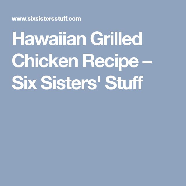 Hawaiian Grilled Chicken Recipe – Six Sisters' Stuff