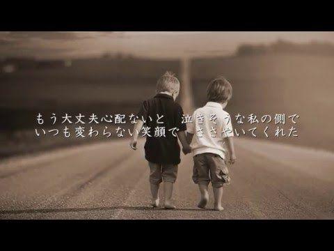 Best Friend - Kiroro(キロロ)(フル) - YouTube