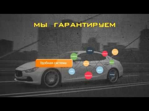 RUS  Infinitycarsgroup LTD обзор