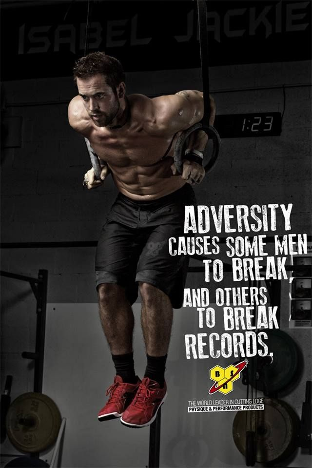ADVERSITÉ , #adversite | Fitness motivation, Crossfit
