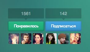 Follow and Like (yes, it's green) buttons for new social network for interesting people http://surfory.com/?utm_source=pinterest  Now this is a MVP project (early beta). And only in Russian.
