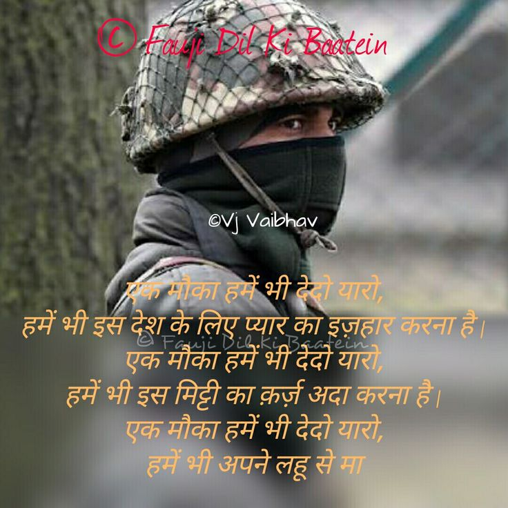 805 best Fauji Dil Ki Baatein- Thoughts on a Soldieru0027s Life images - l förmige küche