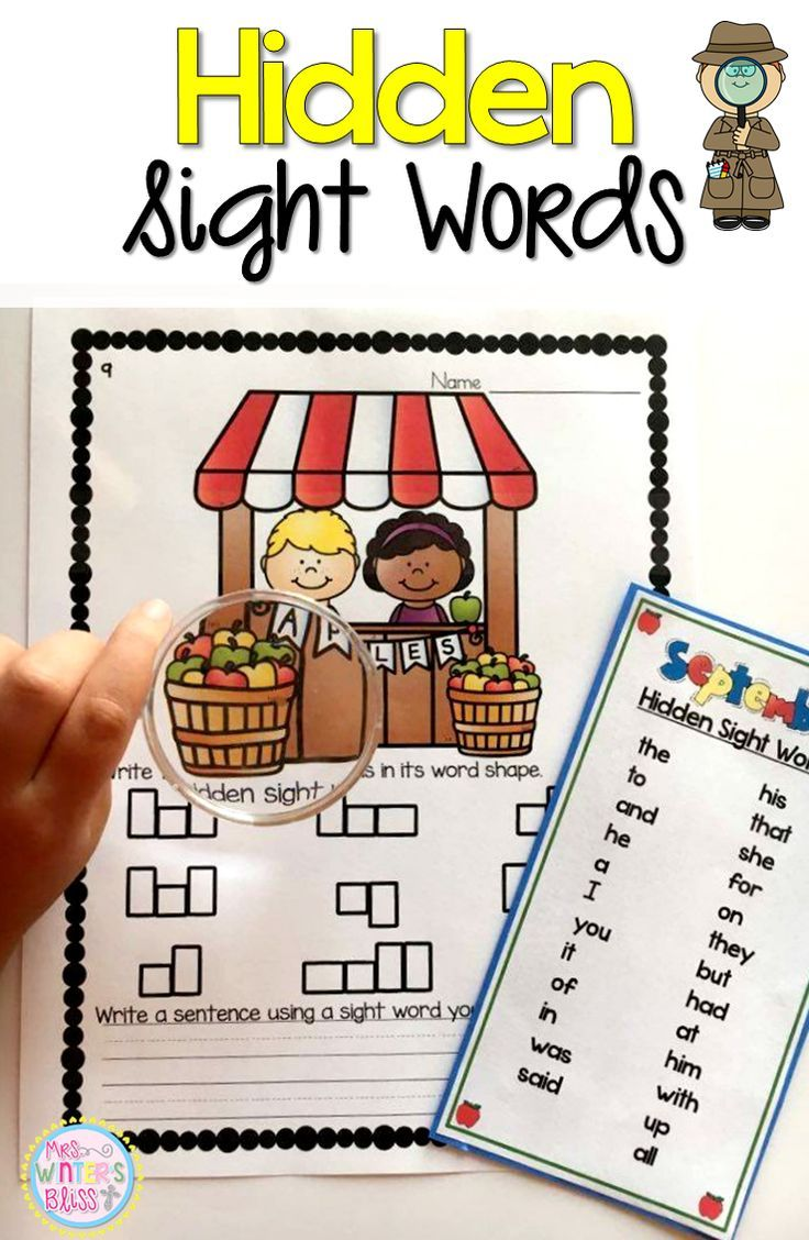 Preschool Spelling Words Lists & Resources | Time4Learning