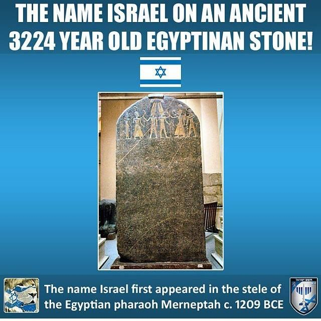 The truth is everlasting      Even the ancient Egyptians knew about Israel  Pinterest
