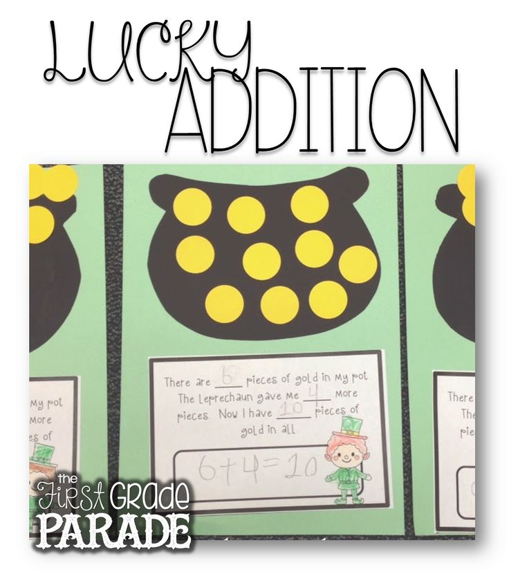 The First Grade Parade: Last Minute St. Patrick's Day Ideas