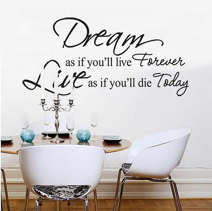 Dream as if you will live forever quote art vinyl quoteswall decal