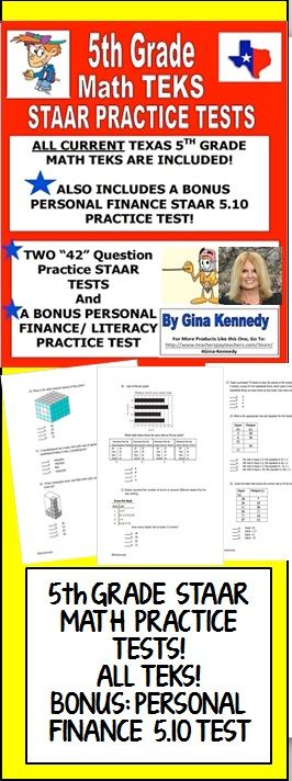 7th Grade Math Staar Practice Test 4th Grade Math Staar