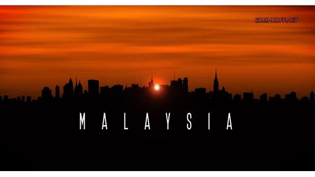 Организация путешествий по Малазии, Борнео, острова