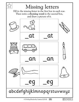 kindergarten letter worksheets kindergarten preschool reading writing worksheets 22667 | 332a82bc8699775464bd9030581c260f