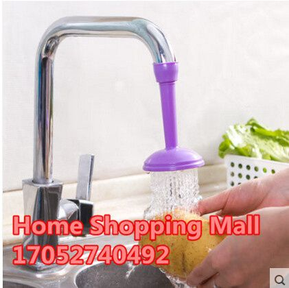 [S$3.90](▼61%)【2/SET】Kitchen bathroom shower faucet water-saving devices can be rotated splash water nozzle valve filter water saving devices water-saving valve