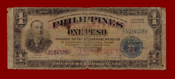 ND(1949) PHILIPPINES PESO (CENTRAL BANK OF THE PHILIPPINES OVERPRINT) NOTE 0289
