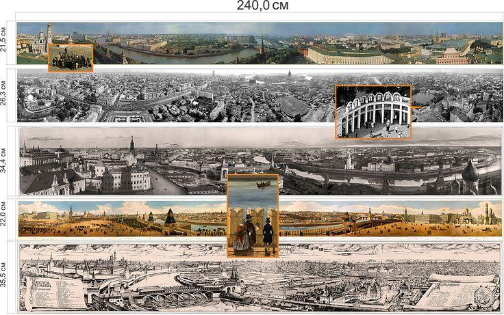 Панорамы Москвы в Багетной мастерской Мосток
