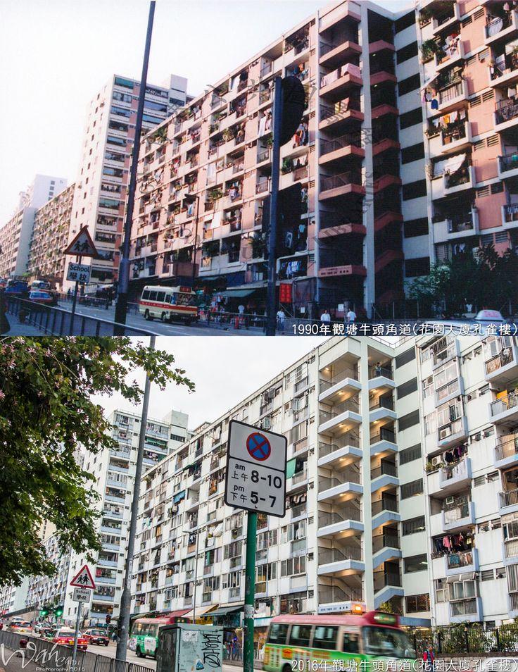 ***舊圖來源: 香港公共圖書館***  - 右: 花園大廈孔雀樓 - 左: 花園大廈喜鵲樓 及 百靈樓 - 左後: 牛頭角上邨 - 香港公共小巴 - 豐田Coaster - 香港的士 - 豐田皇冠 Toyota Crown