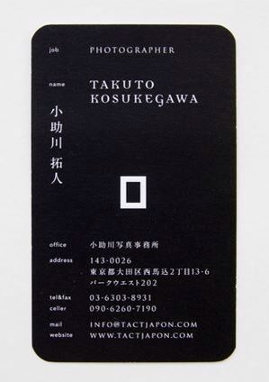 Japan Design | Name Card
