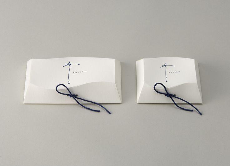 designed by かしこ, 2006