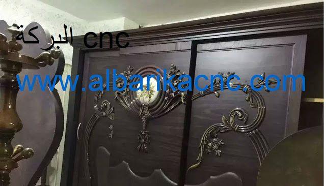 البركة Cnc تحميل تصميم غرفة نوم 2021 بصيغة Rlf Dxf Home Decor Decals Home Decor Decor