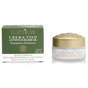 Sublime Anti Aging Face Cream - 50ml