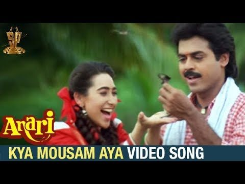 jewel thief movie video song download
