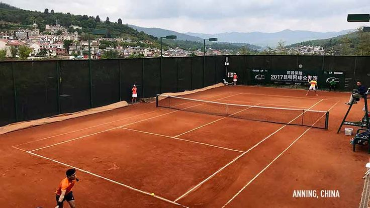 #atp #tennis #news  Top 10 Most Scenic Challenger Venues