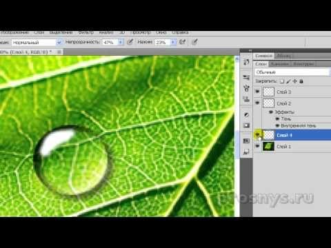 Реалистичная капля воды в Photoshope - YouTube