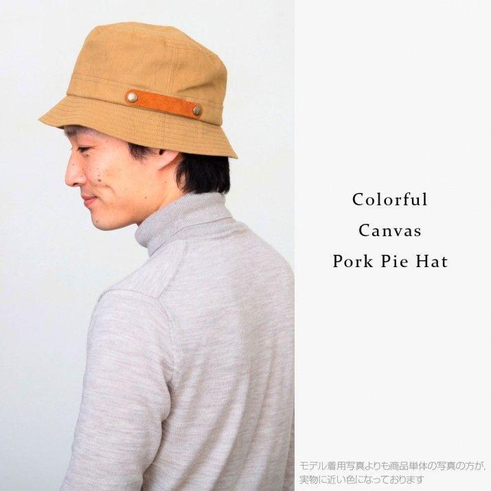 帽子/キャンバスポークパイハット/メンズレディース | 帽子2個で1000円引き ! 帽子屋専門通販【14+ ICHIYON PLUS】イチヨンプラス