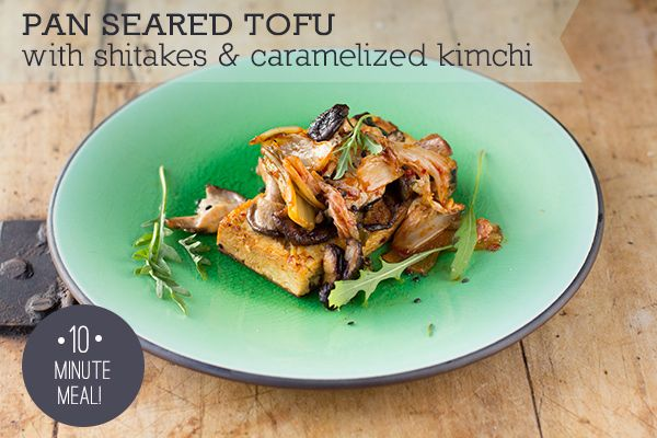 with tofu shiitakes seared tofu with with green beans and asian ...