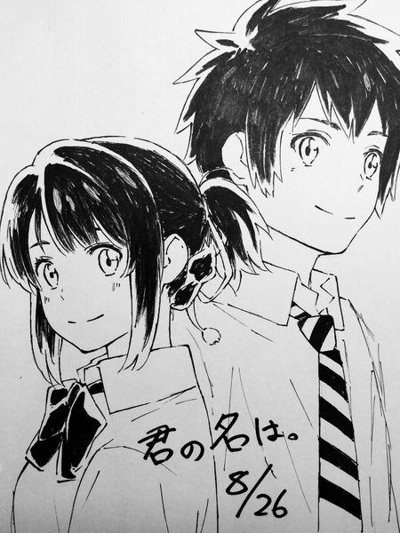 Pin By Aphmau Fan On Your Name   Pinterest   Anime Manga And Fanart