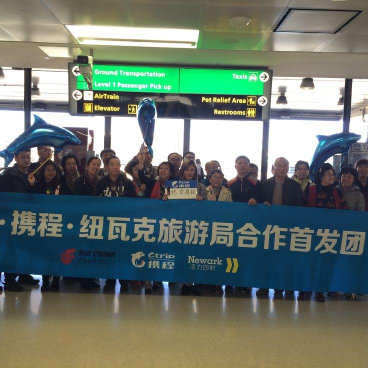 Welcoming CTRIP @ctripenglish to #Newark Liberty International Airport on Air China's 1st flight to Newark, NJ