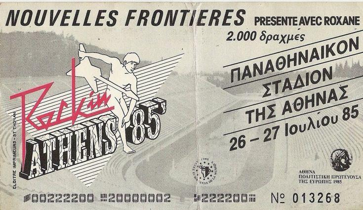 Ticket of Rock in Athens Music Festival 1985 at Kallimarmaron Stadion Athens Greece #hellas #stadium http://www.lifo.gr/team/fantastic80s/27604