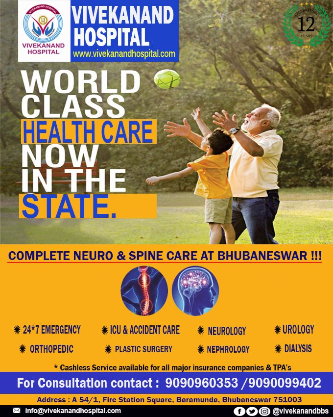 World class Healthcare now in the State  Complete Neuro