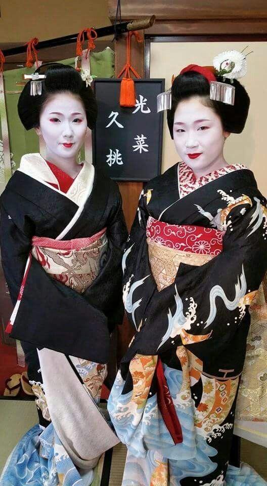 Geiko Mitsuna and Maiko Hisamomo