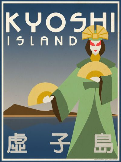 avatar kyoshi. Not sure where I would put it but this would be a wonderful poster