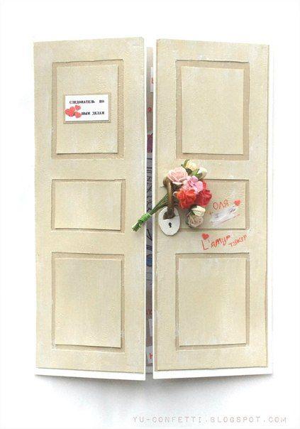 Фэншую, дверь открытка