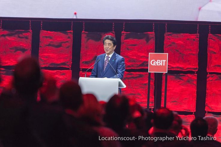 #press Mr Shinzo Abe held a speech at welcome night at Cebit 2017 in Hanover. #cebit #hanover #shinzoabe #speech