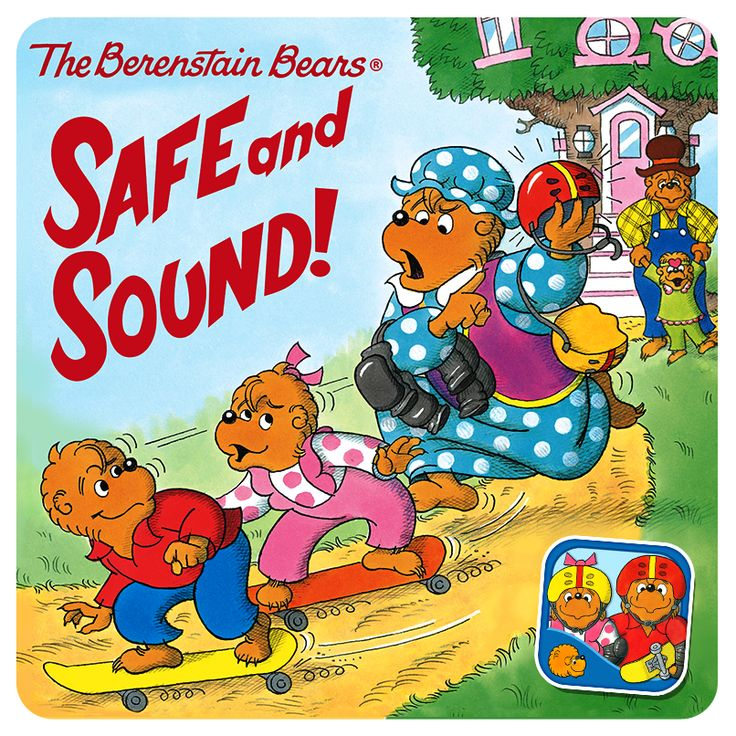 New app birthday! The Berenstain Bears Safe and Sound! Brother and Sister Bear love to ride their skateboards. When their usual skate park closes, the only place left to ride is a neighborhood spot where helmets are not the fashion! Will Brother and Sister forget Mama's advice about putting safety first?  @Oceanhouse Media