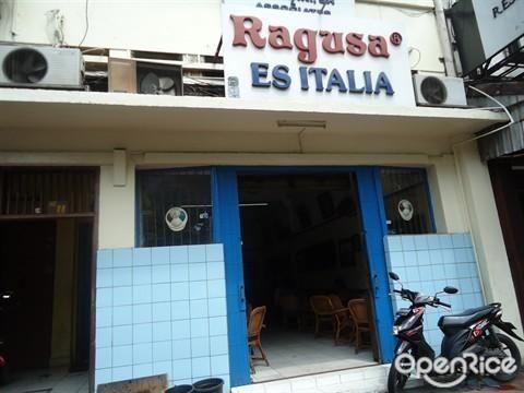 Walaupun berdiri di pusat kota dan dikelilingi label es krim yang jauh lebih modern, es krim Ragusa tetap bertahan dengan pelanggan setianya. Rasa dan kualitas es krim pun tetap terjaga dari dulu hingga sekarang.